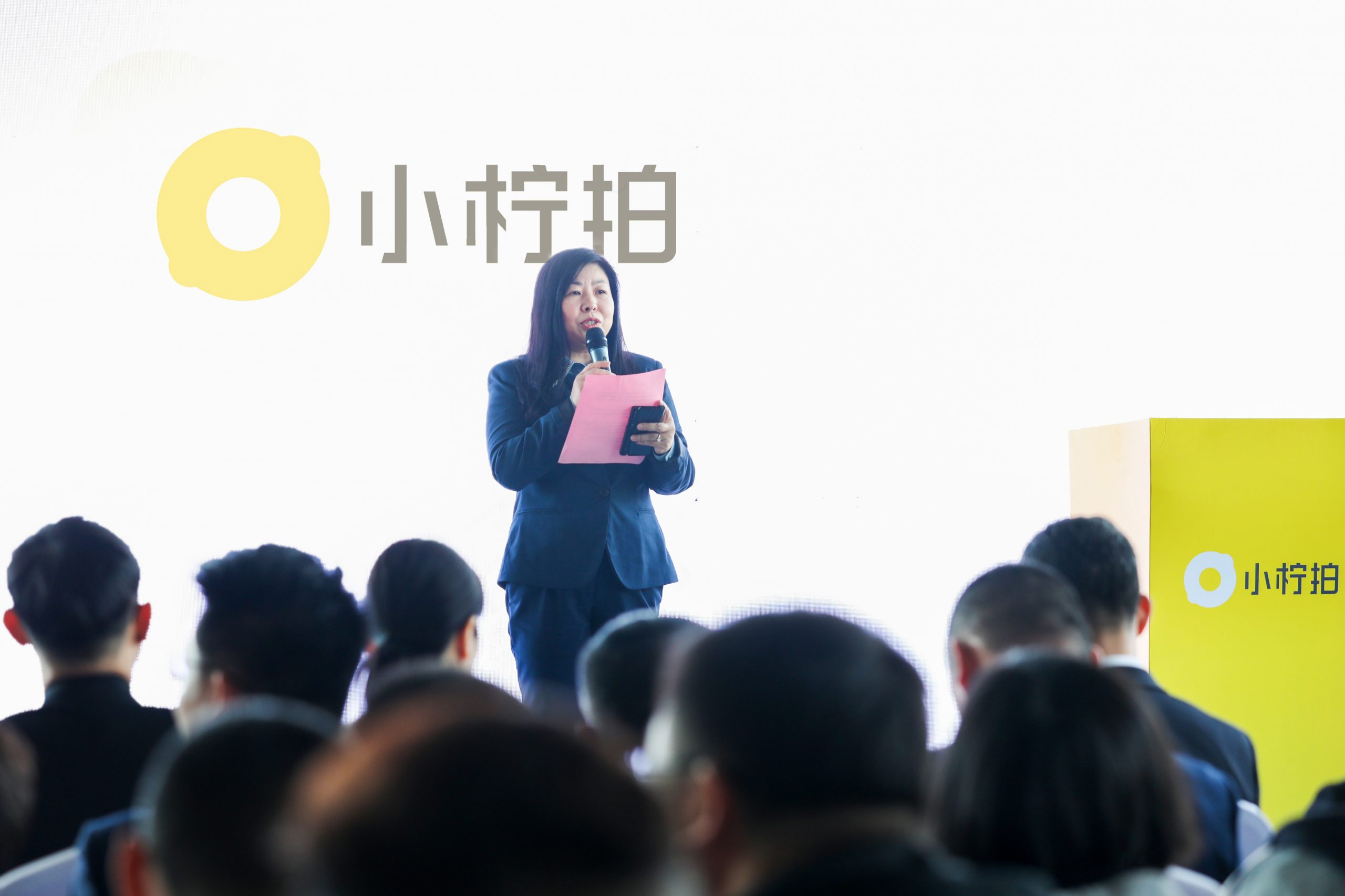 大昌集团副总裁张静萍女士致词