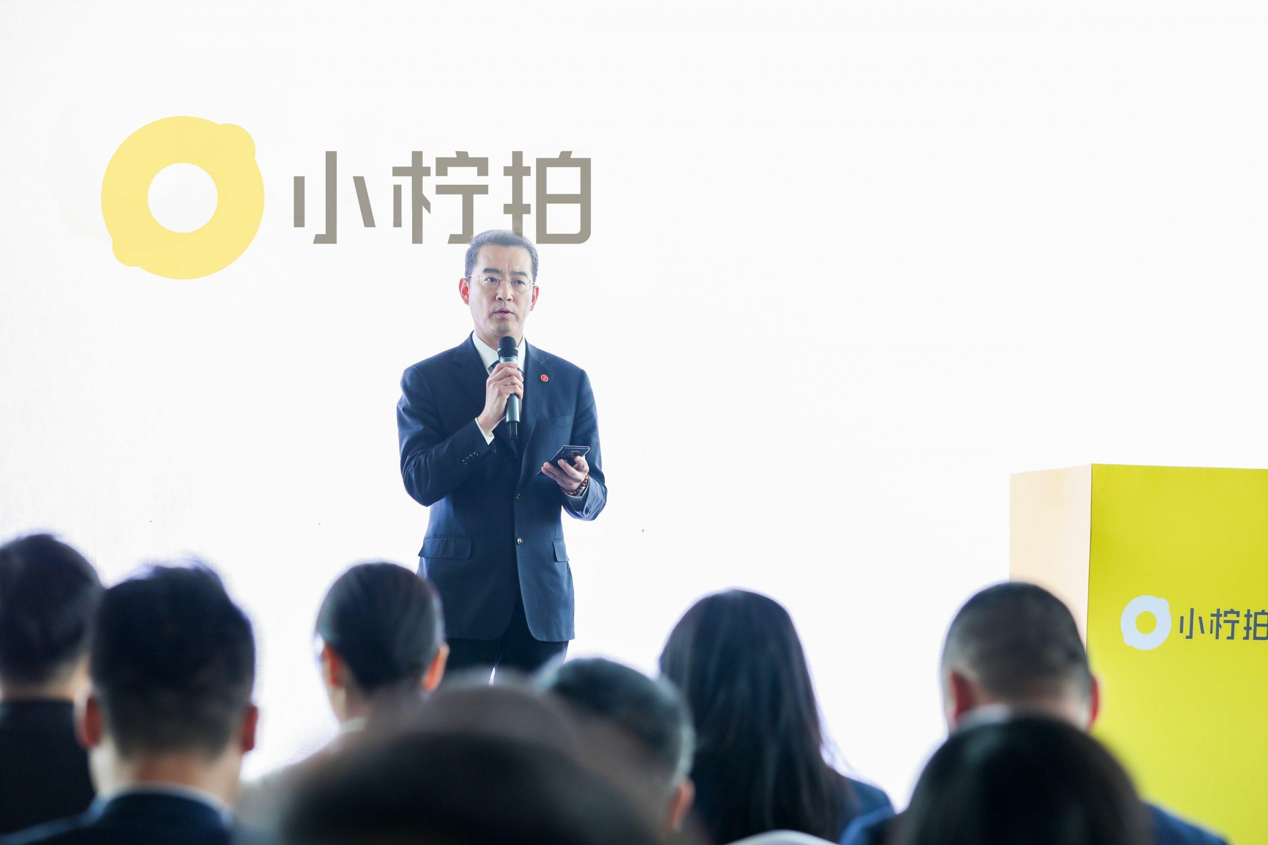 大昌集团副总裁司政军先生对小柠拍入驻山西表示祝贺