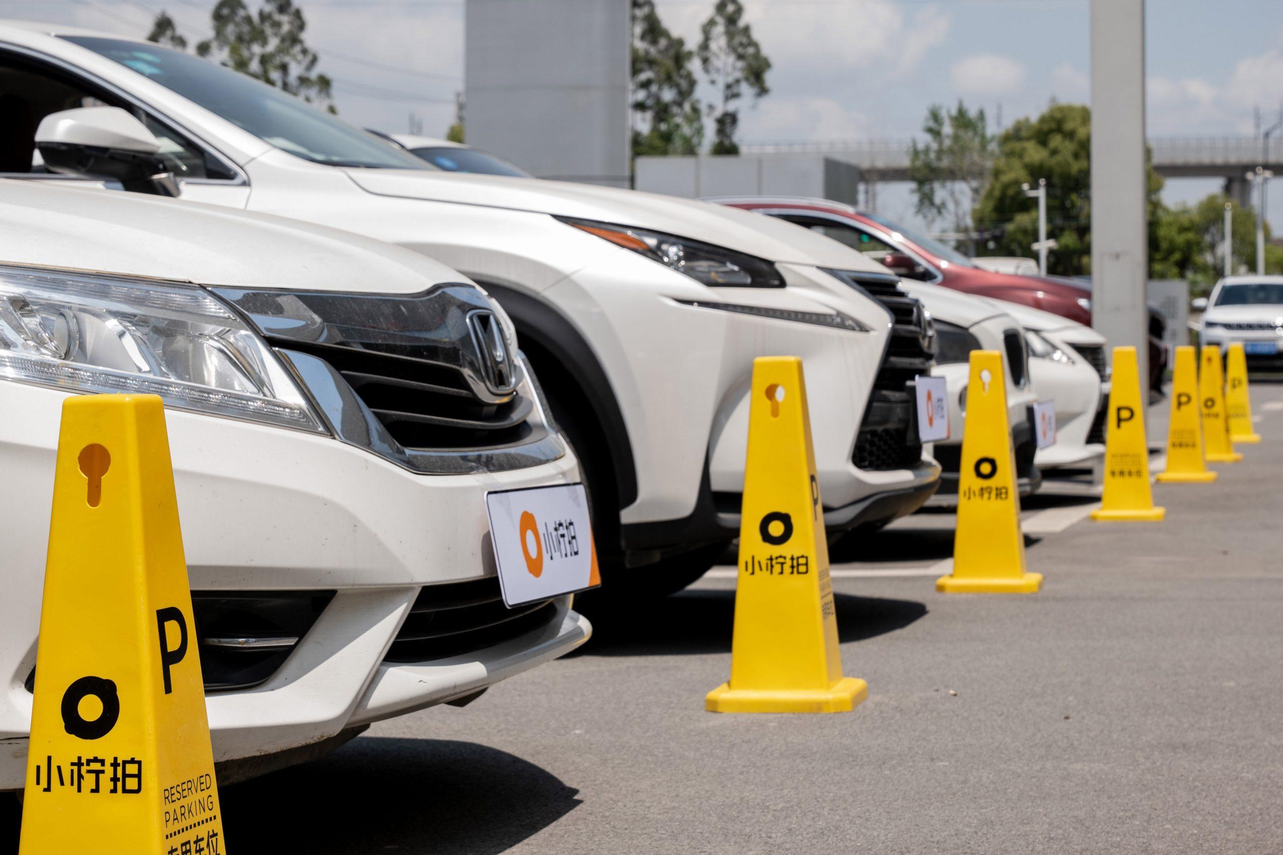 小柠拍温州中心预展期提供丰富车源