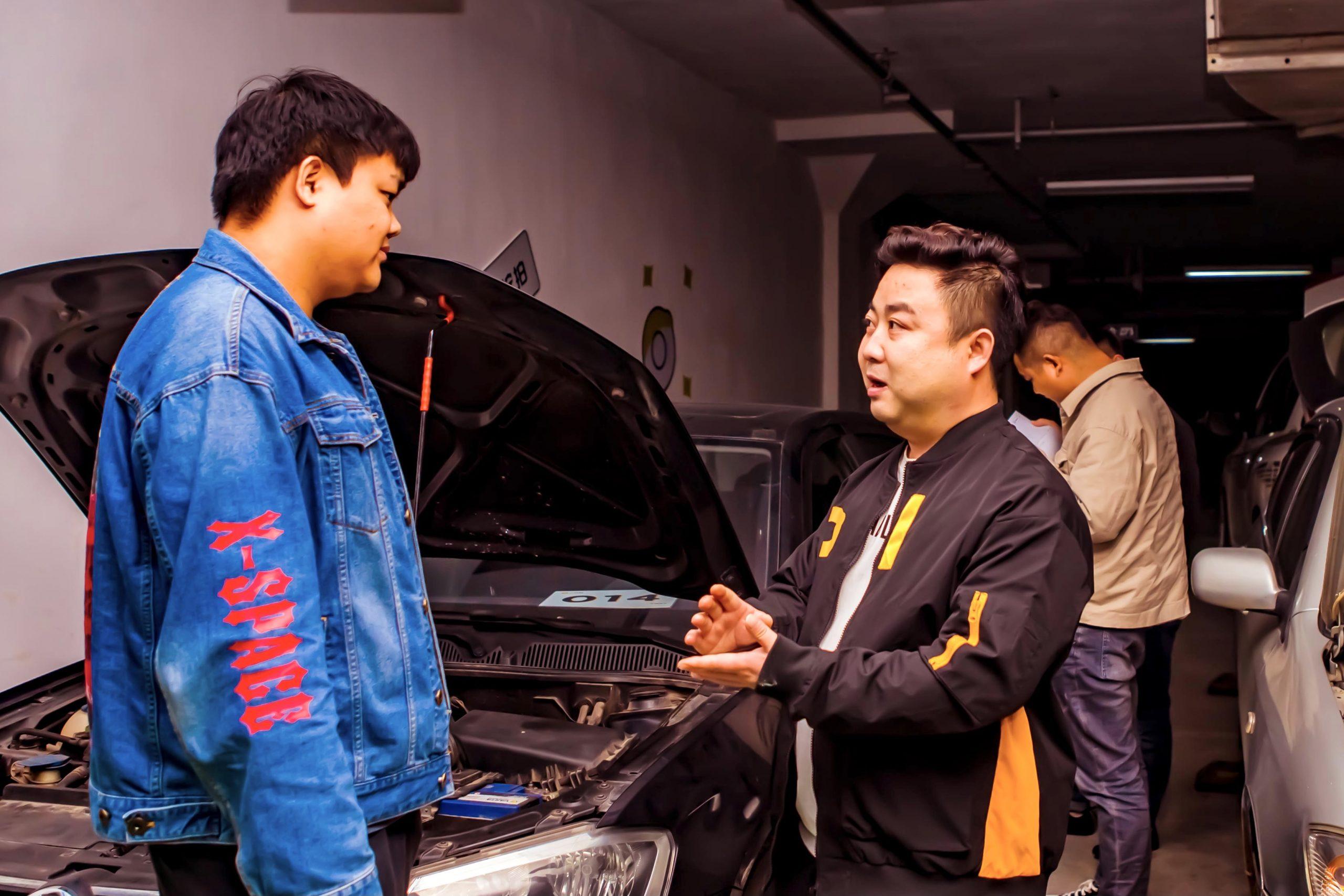 拍卖前车辆情况检查