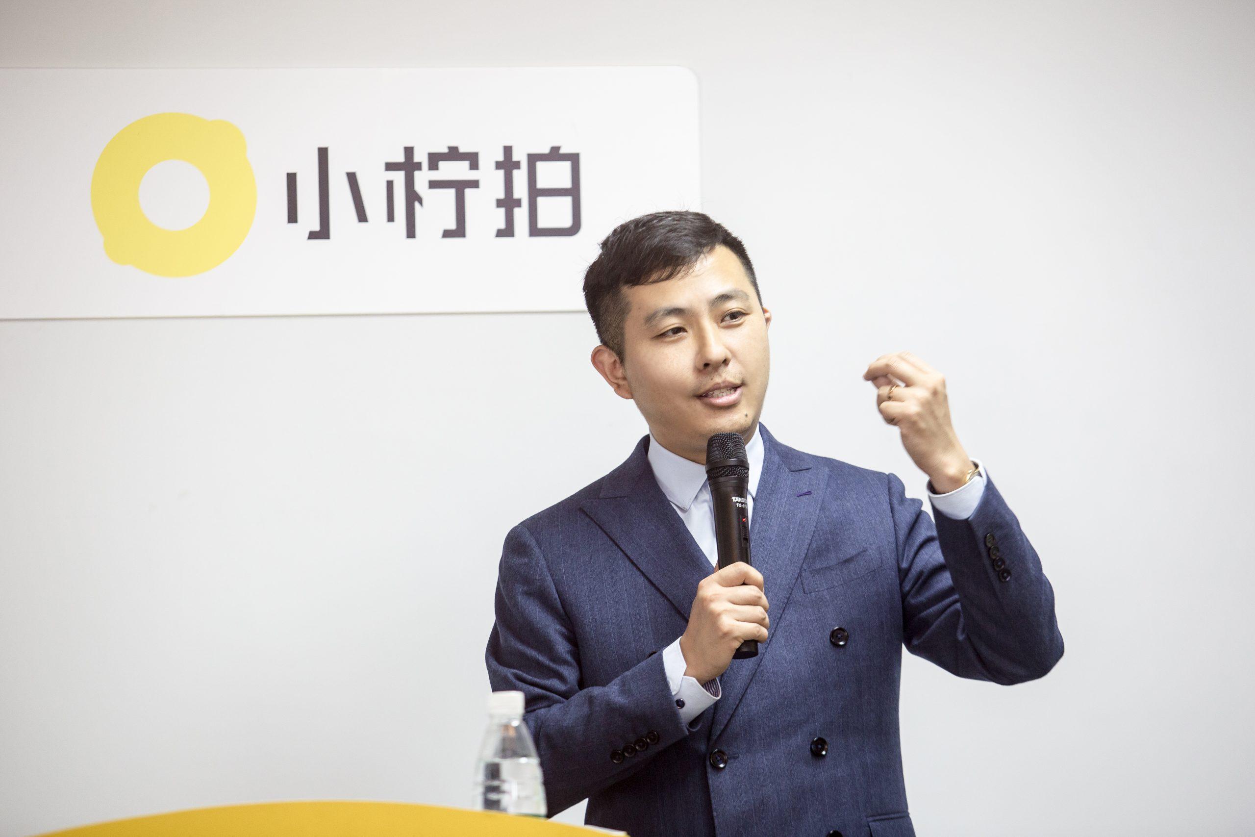 禾众汽车集团二手车总经理张月忠先生祝福小柠拍嘉兴中心启幕