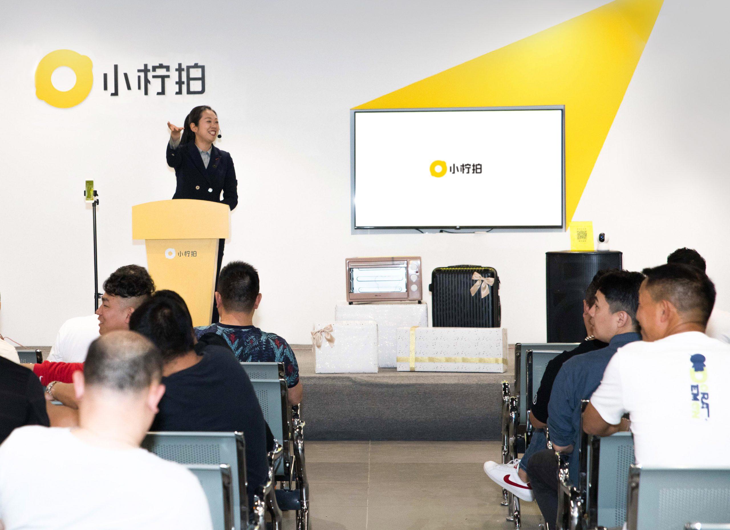 服务至上 焕新升级——小柠拍南京二手车拍卖中心成立一周年